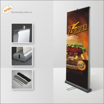 Стенд Roll-Up / E-EBS  Doubl  sides ( 80x200) - Бумеранг-Экспо