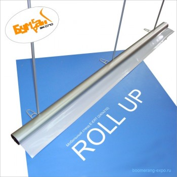 Стенд Roll-Up / E-ETR (240x210) - Бумеранг-Экспо