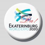 ЭКСПО 2020 Екатеринбург